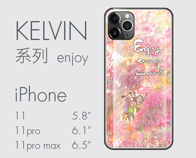 iphone11 Kelvin系列